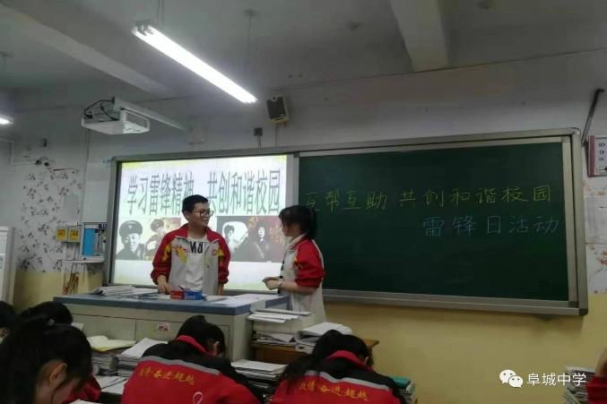 weixintupian_20190415105622