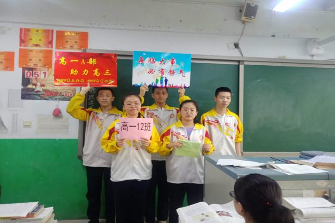 weixintupian_20190418160951